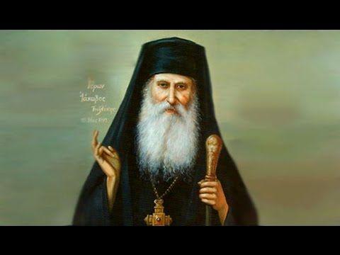 Γέροντας Ιάκωβος Τσαλίκης «ΜΑΡΤΥΡΙΕΣ ΘΑΥΜΑΤΩΝ»