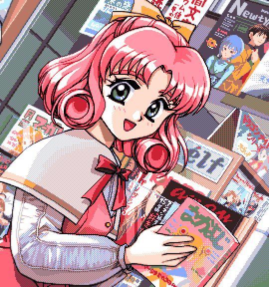 Kakyuusei – PC-98 – Elf (1996) #pixelart #manga #anime #girl #character