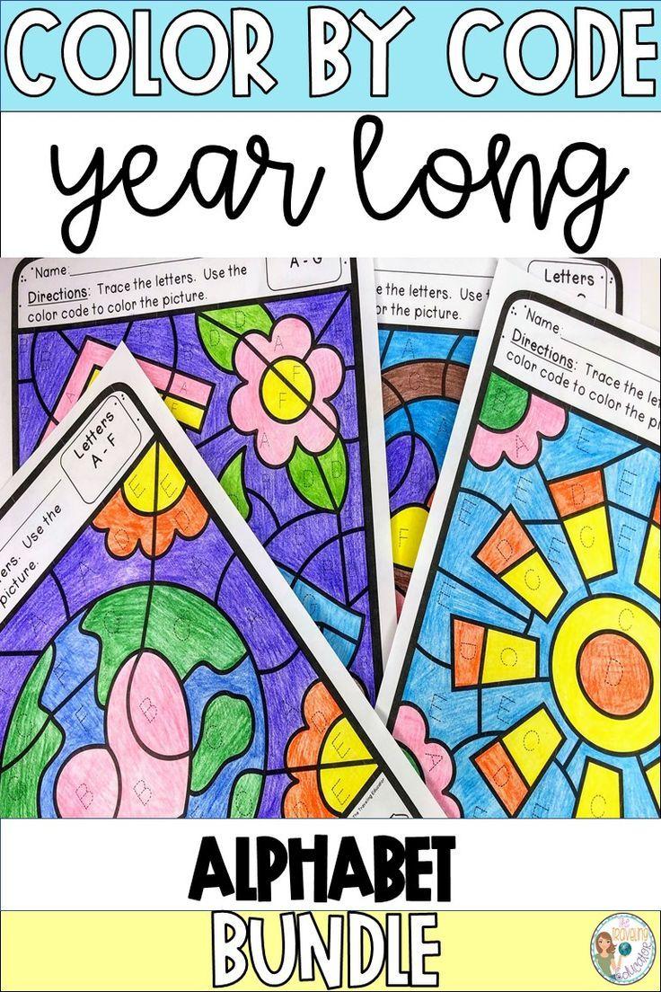 Color By Letter Year Long Bundle Kindergarten Worksheets Sight Words Kindergarten Activities Elementary Reading Activities [ 1104 x 736 Pixel ]