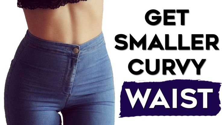 48 Best Images About Get A Tiny Waist On Pinterest