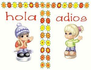 Spanish Vocabulary corrected_Page_1