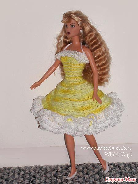 Весенние платья - Бренда - Гардероб для куклы - Страна Мам