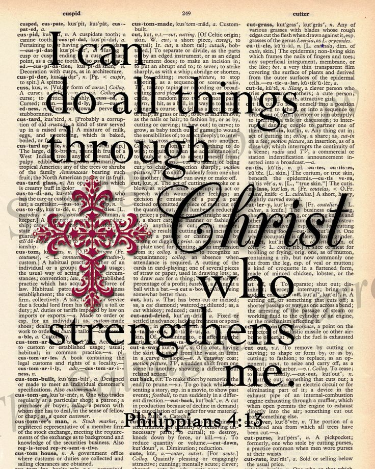 Bible Verses Verses To Print | Dictionary Bible Verse and Cross - I can do all things... Print ...