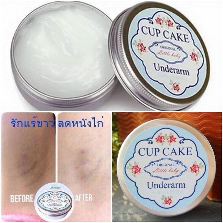 Underarm Whitening Cream Deodorant Armpit Lightening Bleaching Dark Skin Cupcake #Cupcake