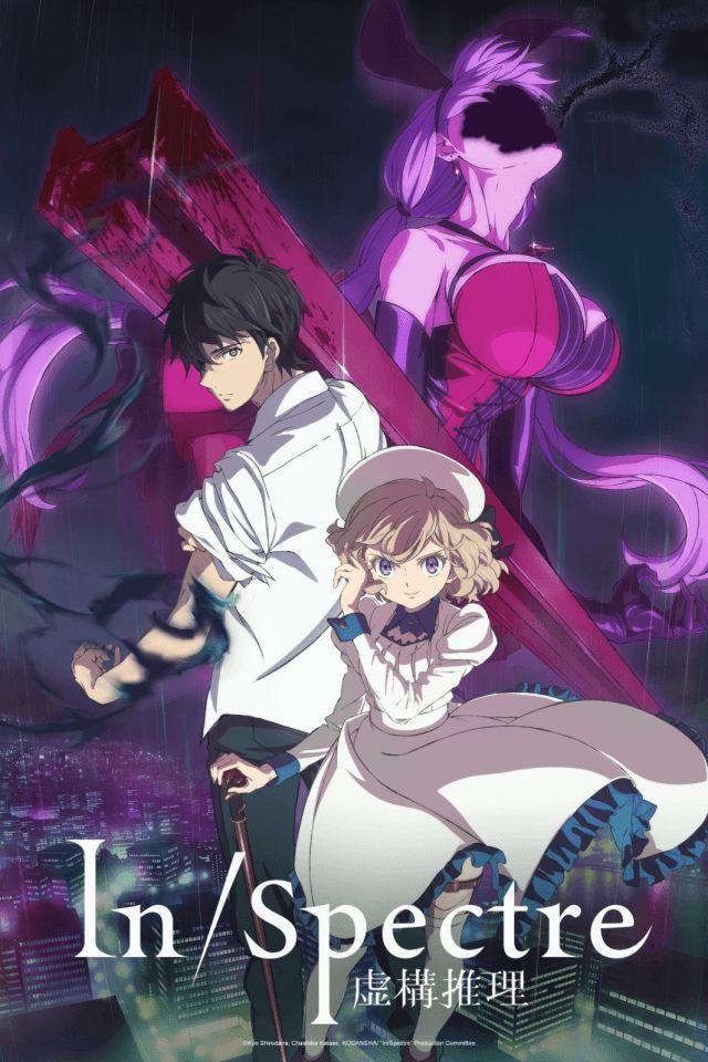 Top 7 Animes da temporada de janeiro de 2020 Quais