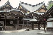Ise Grand Shrine - Wikipedia, the free encyclopedia