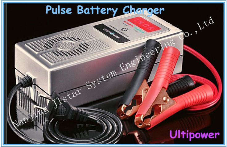 12V electric car charger  1.Patented reverse pulse tech  2.Advanced switch mode design  3.CE,UL certificate
