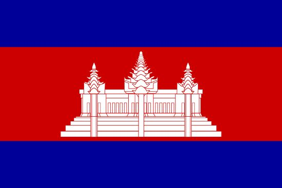 Cambodian flag with an emblem of The Angkor Wat Temples.