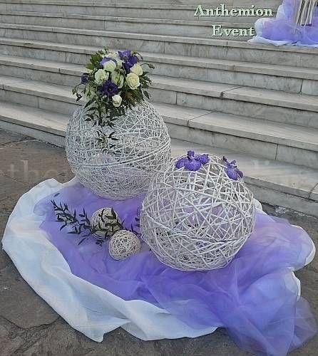 Στολισμός Γάμου - εξωτερικοί χώροι