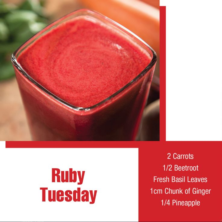 Try a Ruby Tuesday! An exclusive juice recipe from Jason Vale. #juicing #fusionjuicer #jasonvale
