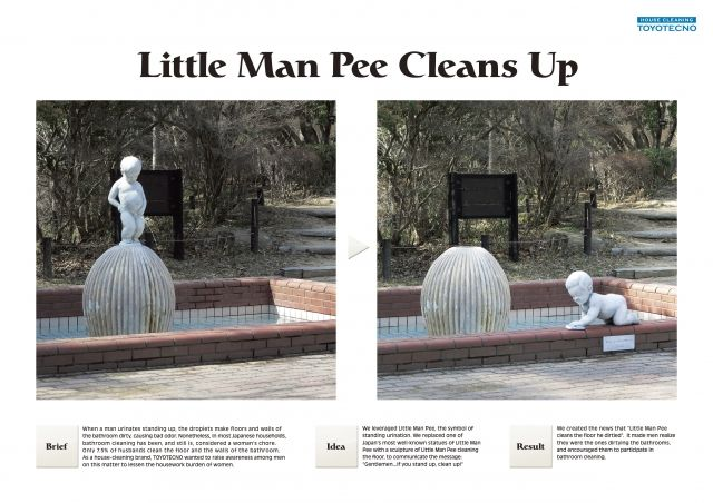Toyotecno House-cleaning service: Little Man Pee Cleans Up