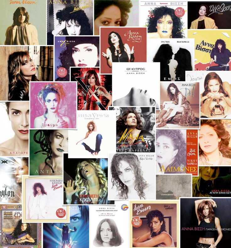 Anna Vissi - Greek Singer - Record covers