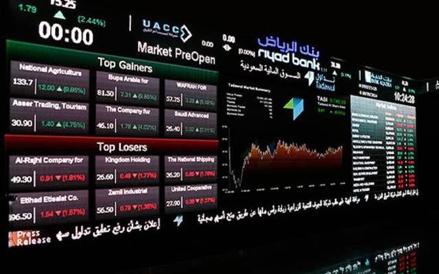 انخفاض المؤشر السعودي صباح اليوم Http Www Al Ashom Com P 77218 Daily News Marketing Loser