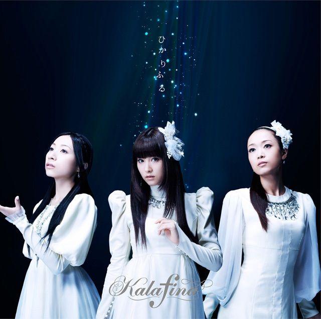 Mon groupe préféré, j'adore leur musiques en plus elle sont belles.