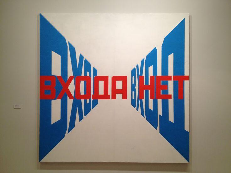 2006 by Eric Bulatov