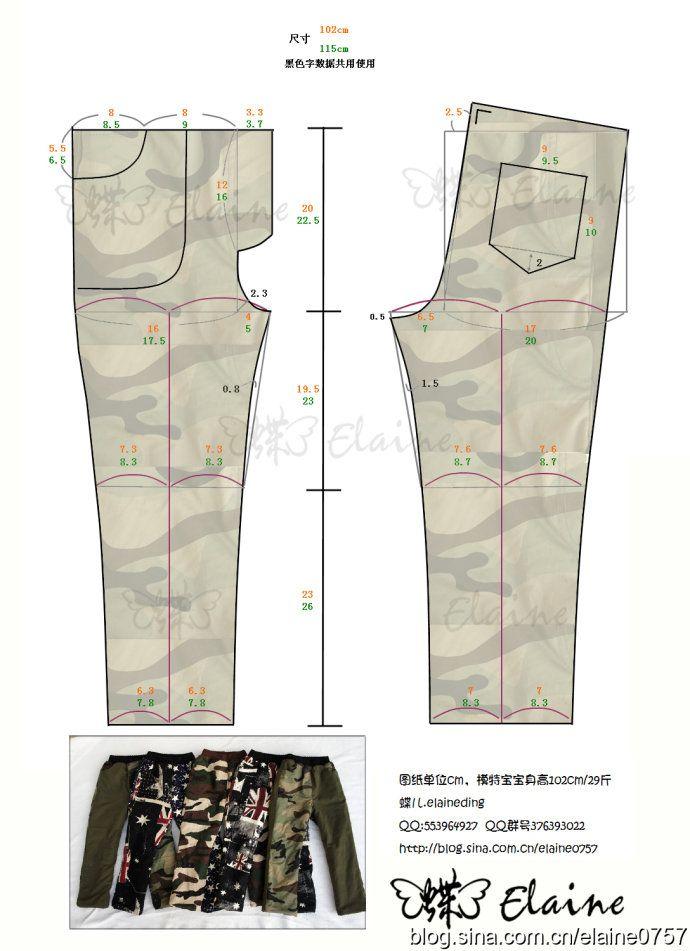 『蝶儿手工』批量双层棉裤(裁剪图115/102cm)