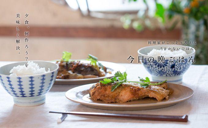 鮭のホイル蒸し味噌マヨ風味のレシピ | 暮らし上手