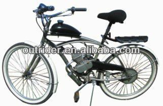 OutRider 80CC Gas Powered Bicycle Engine Kit