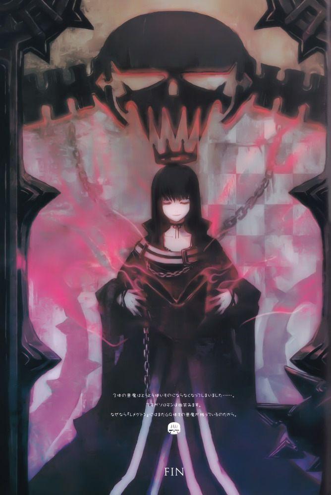 Tags: Anime, Black★Rock Shooter, Huke, Dragon Slayer