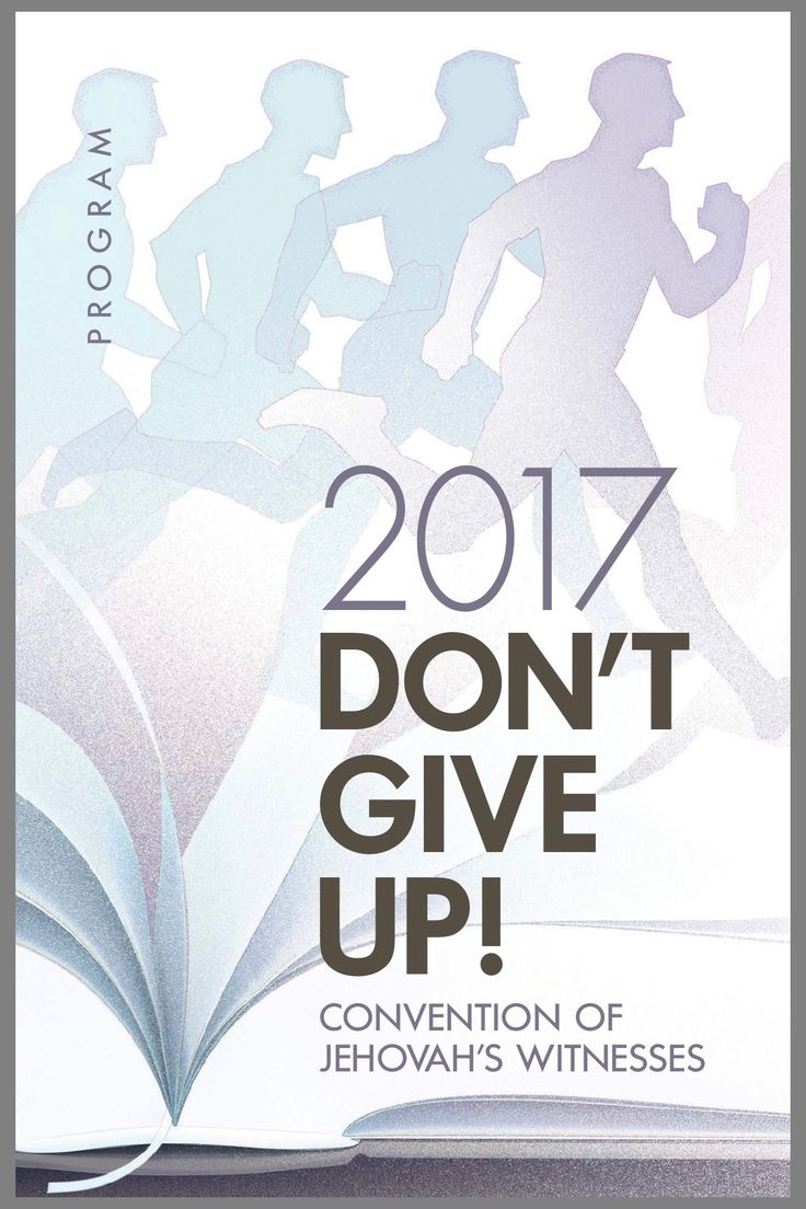You're invited to the 2017 'Don't Give Up!' Convention of Jehovah's Witnesses. Entry is free and collections never taken. Find a location near you.