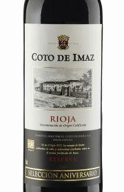 Coto Imaz de Selección Aniversario 2007 D.O. Rioja - Descuentos por Volumen www.entrecow.com