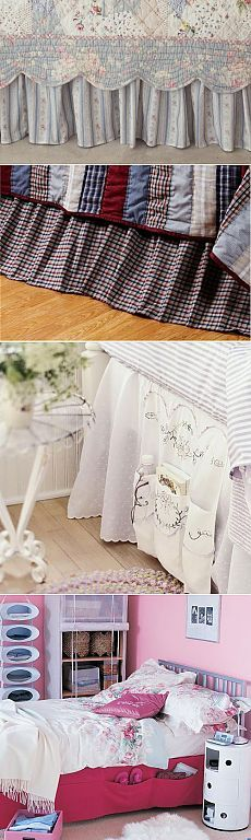 Подзор — нарядная юбка для кровати
