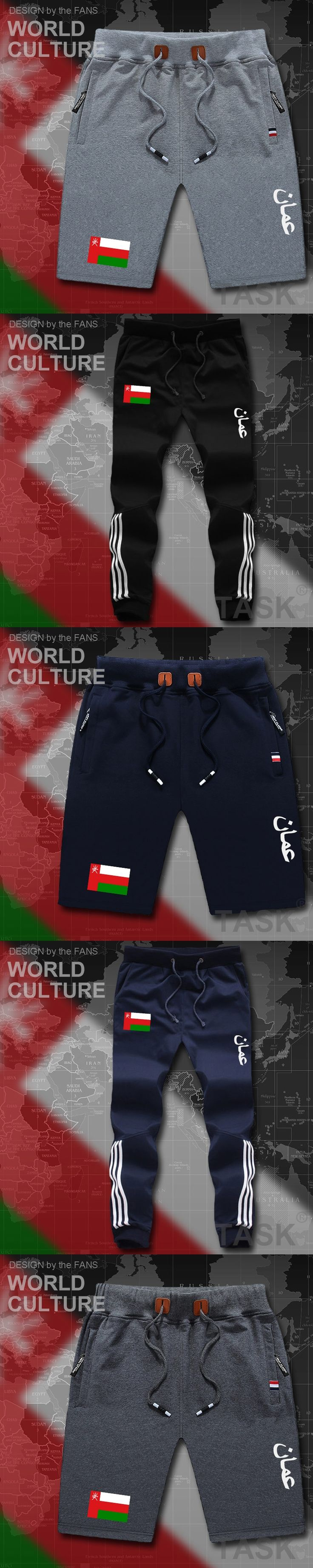 Sultanate of Oman Omani mens shorts beach man men's board shorts flag workout zipper pocket sweat bodybuilding  OMN Arabic print