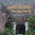 The Wild Side of Thailand: Khao Kheow Zoo