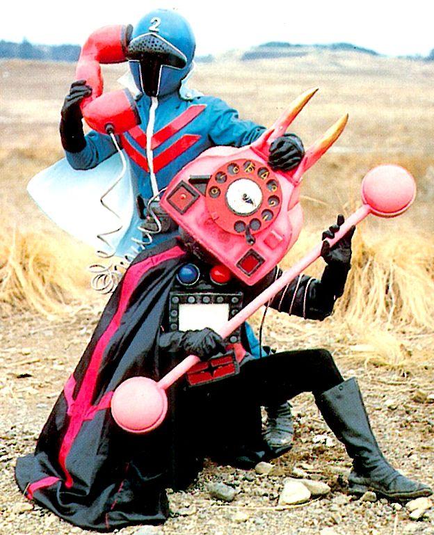 アオレンジャーと電話仮面