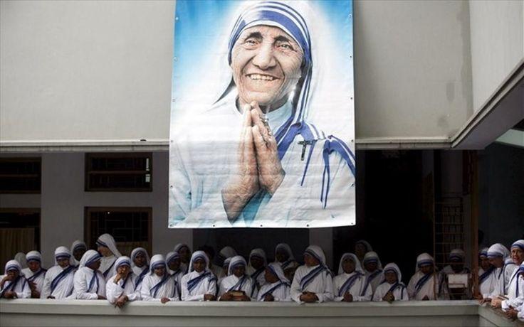 Η Μητέρα Τερέζα έγινε Αγία - Η ΔΙΑΔΡΟΜΗ ®