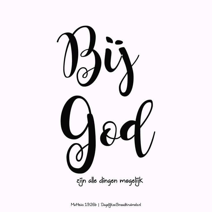 Bij God zijn alle dingen mogelijk. Matteüs 19:26b