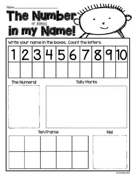 Easy homework sheets