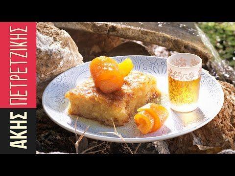 Πορτοκαλόπιτα   Άκης Πετρετζίκης