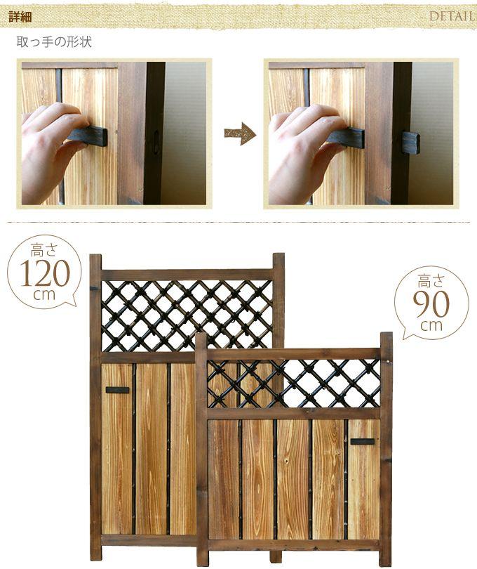 和風扉 庭木戸 H120 庭木戸仕切り 扉 木製 天然竹 玄関 フェンス