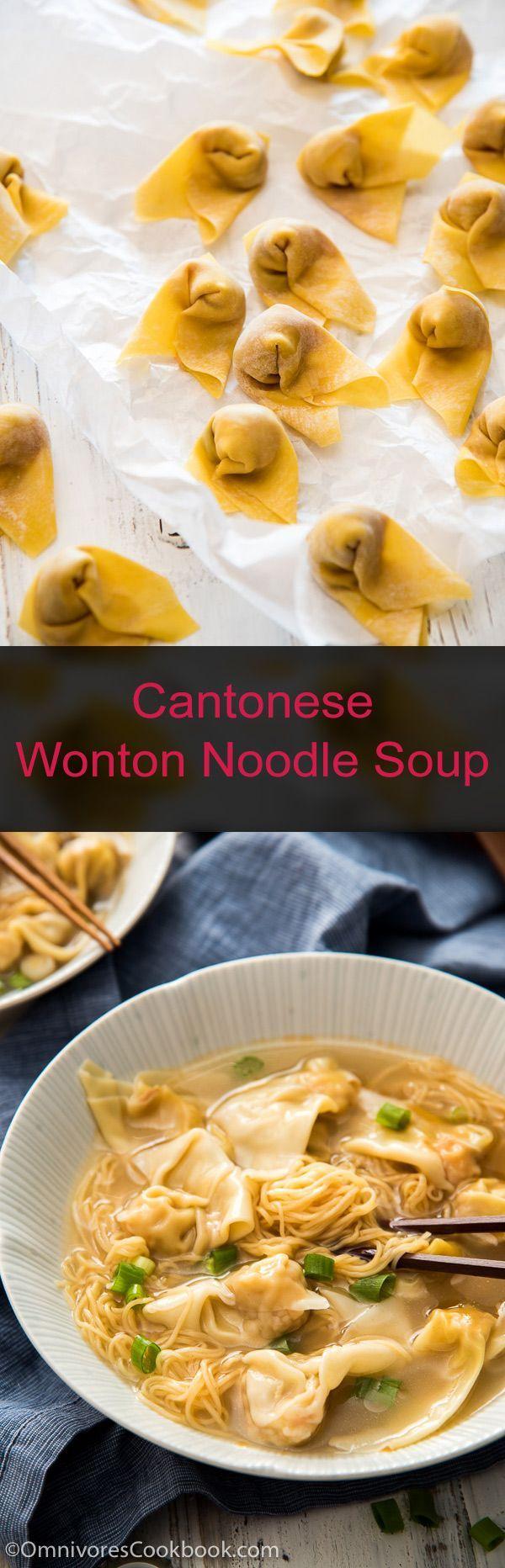 Blue apron wonton noodles - Cantonese Wonton Noodle Soup