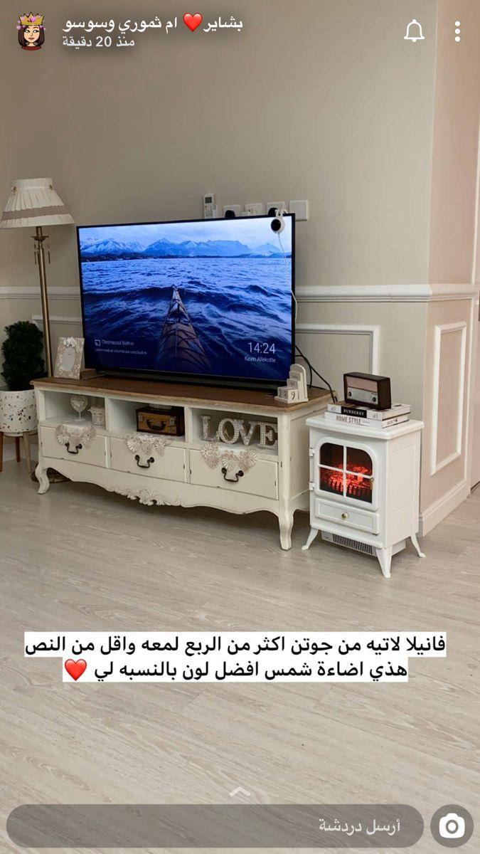 Pin By Yosha On Decor Living Room Design Decor Home Goods Decor Classy Living Room