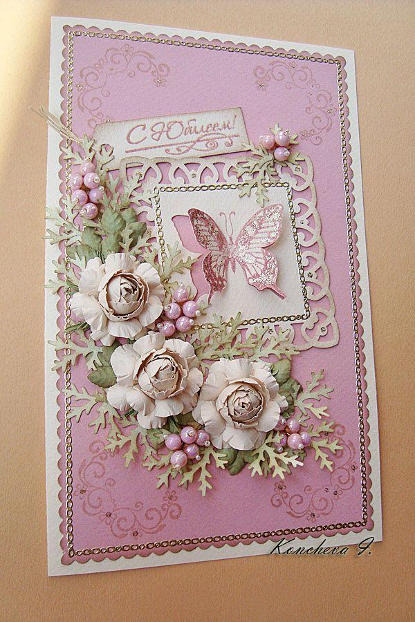 Днем рождения, кардмейкинг как делать открытки