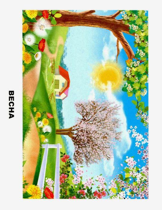 Весна.jpg (539×700)