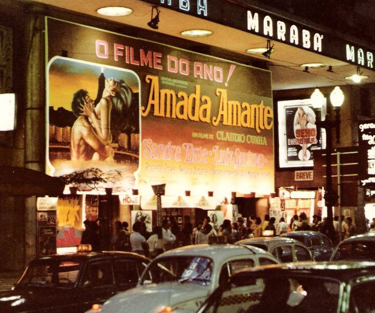 Cine Maraba at Ipiranga Avenue in 1978 Sao Paulo - Brazil