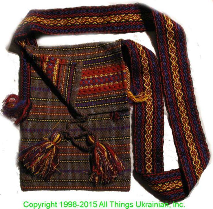 AllThingsUkrainian.com Handbage # HB1562