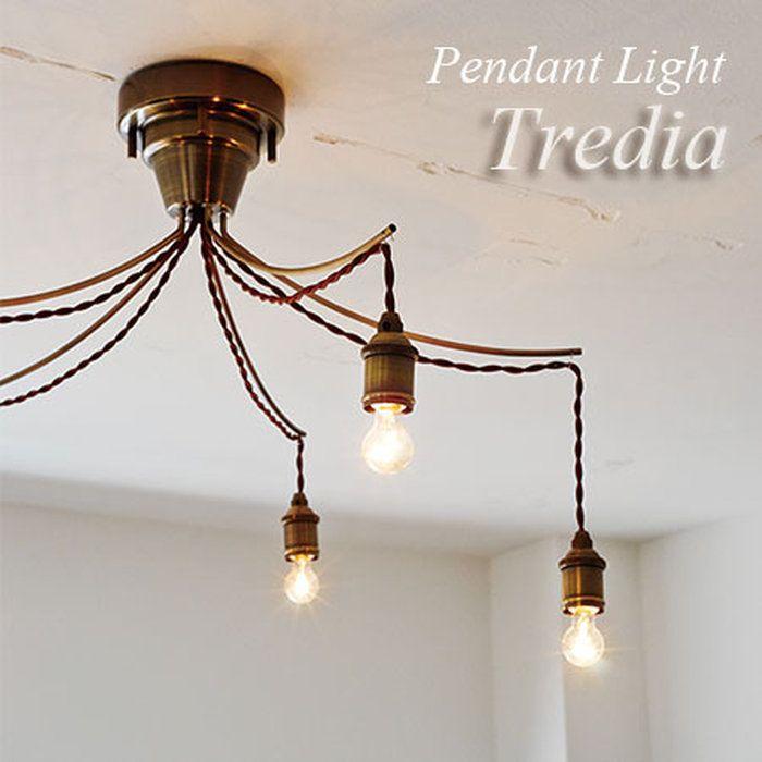 ペンダントライトTrediaトレディアLT-9679INTERFORMインターフォルム