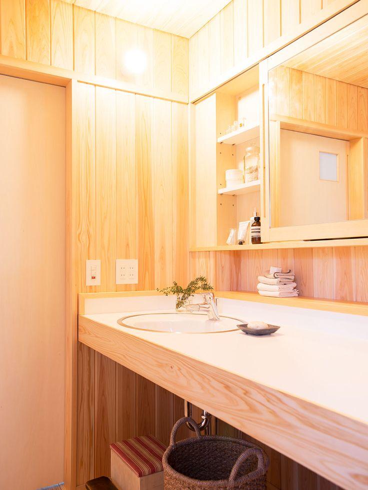 カタチのない家   福島県・郡山の工務店で家づくり   住宅工房そら