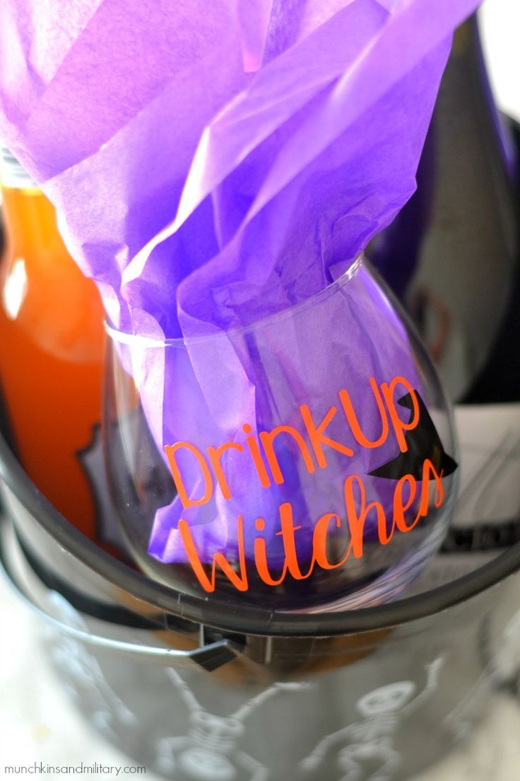 Drink up witches! Halloween BOO-ze bucket