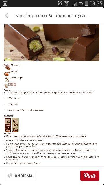 Σοκολατακια χωρίς γάλα και αυγά