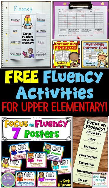 Activities to help build reading fluency in your upper elementary classroom! Multiple FREE printables, including posters, bookmarks, partner plays, and more!