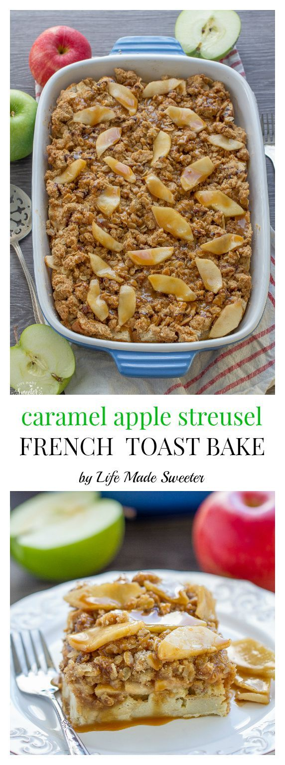 Caramel Apple Streusel French Toast Bake makes a special weekend breakfast perfect for fall