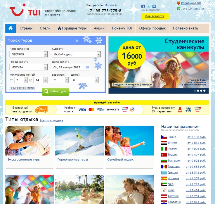 Largest Site  TUI.ru	 - http://www.tui.ru  Implemented by EPAM Systems/TUI Russia & CIS  TUI.ru, the Russian branch of the European tour leader, decided to make a complete redesign of their site, creating a more comfortable tool for searching and buying holidays. The site contains over 50,000 documents in a content tree and a few million rows of related data stored in the CMS. http://www.kentico.com/Customers/Site-of-the-Year/Site-of-the-Year-2012
