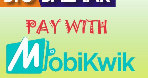 Big Bazaar Raksha Bandhan Sale Offer : Big Bazaar Rakhi Gifts For Sisters and Brothers - Best Online Offer
