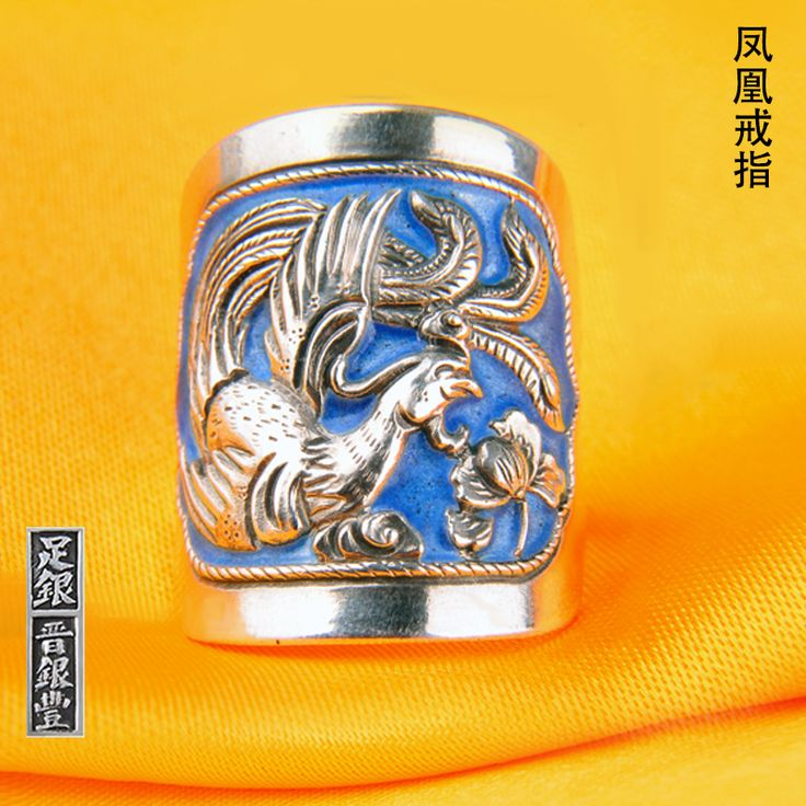 ==> [Free Shipping] Buy Best 999 silver Zuyin handmade Vintage Sterling Silver Enamel ring Shaolan process female live chicken Online with LOWEST Price | 32806906189