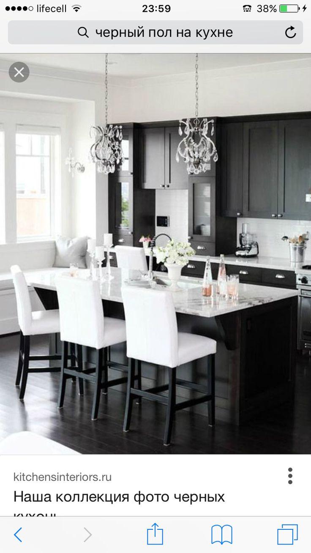 Elegant Black n White Dream Dining